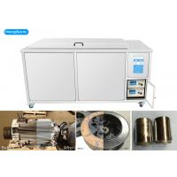 High Frequency Industrial Ultrasonic Cleaner For Mold Parts Cleaning 264L Manufactures