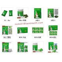 China Herbal weight loss products, Meizitang slimming capsule, Original Factory supply on sale