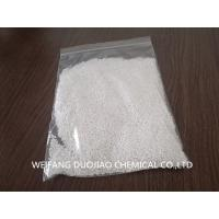 Quality Industrial Standard Calcium Chloride Compound May Irritate Eyes for sale