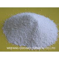 China 99.5% Min Purity Ammonium Chloride Acid , Chlorammonic Powder With Strong Toxicity on sale