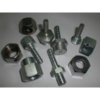 China customized OEM precision Stainless Steel, Iron, Brass Part Metal Hardware Fittings on sale
