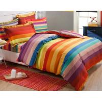 100% polyester printing fabric for bedding set and other home textiles Manufactures
