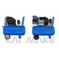 Direct / Belt Drive Silent Oilless Air Compressor Large Capacity For Home Use Manufactures