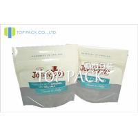 Popcorn Stand Up Food Pouches Manufactures
