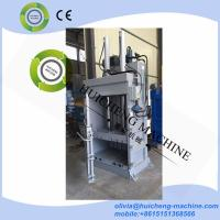 Buy cheap Baling Press Machine /Vertical Hydraulic plastic bottle scrap baler/Hydraulic from wholesalers