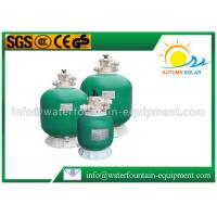China Heavy Duty Swimming Pool Water Filter Fiberglass Pool Filter Anti Corrosion on sale