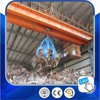 Petal-type hydraulic grab bucket for the scraps Manufactures