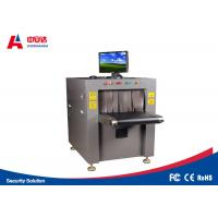 High Penetration X Ray Inspection Systems , X Ray Screening Equipment For Airport Manufactures