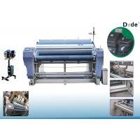 75 Inch Water Jet Textile Loom Machine Two Nozzle Plain Tappet Shedding Manufactures