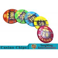 3.3mm Thickness Plastic Casino Poker Chip Set With 760pcs In An Inner Box Manufactures