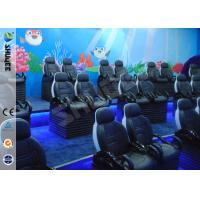 Business Center 7D Cinema System Special Effects Snow / Rain / Fire Manufactures