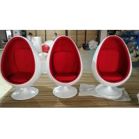 Red Fabric Upholstering Egg Pod Chair White Fiberglass Shell For Leisure Manufactures