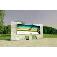 Electronic Waterproof Advertising Led Screens , P6 P8 P10 Outdoor Full Color Led Screen Manufactures
