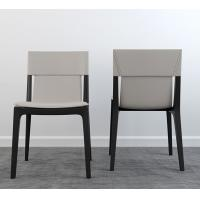 China Custom made Leather Dining Chairs with wood Legs Hotel Conference Using on sale