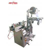 Vertical Form Fill Seal VFFS Packing Machine For Water / Juice / Milk Manufactures