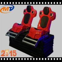 crazy luxury chairs 2015 newest 5D cinema simulaotor factory price Manufactures