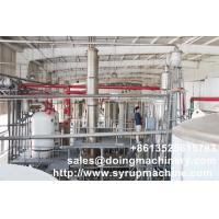 Buy cheap Industrial production of glucose/ glucose syrup production process from wholesalers