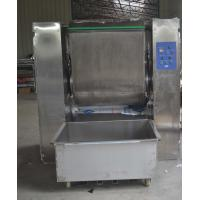 bakery bread making 50-100kg stianless steel wheat flour mixers High performance Horizontal dough mixer machine Manufactures