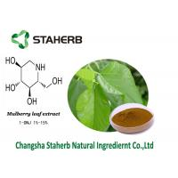 1-Deoxynojirimycin Antibacterial Plant Extracts Mulberry leaf extract Manufactures