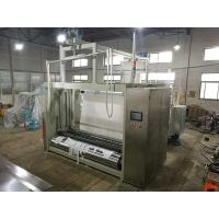 Buy cheap 2.5m Large Water Torn Cloth Automatic Cutting Machine Woven Cloth Rewinder Machine from wholesalers