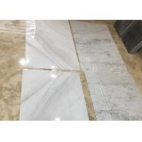 Home Decoration Thin Marble Slab , Thin Stone Tile 4mm Thickness Manufactures