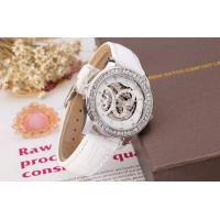 Butterfly Leather Womens Wrist Watches Crystal White , White Case Watches Manufactures