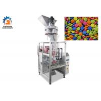 Volumetric Cup Vegetable Seed Packing Machine, Pneumatic Beans Packaging Machine Manufactures