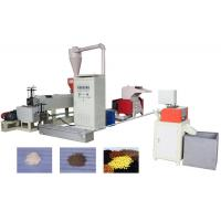 Waste PE Film Plastic Recycling Machine 60 - 80 Kg/H With Plastic Pelletizing Machine Manufactures