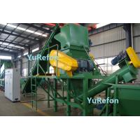 CE SGS V - Cut Waste Plastic Bottle Recycling Machine With D2 Alloy Blade Manufactures