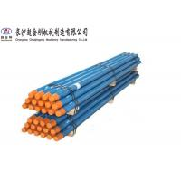 DTH Alloy Steel Drill Pipe With Carburizing Treatment Abrasion Resistance Manufactures