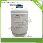 TianChi 50L storage liquid nitrogen container Manufacturer in TR Manufactures