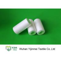 50s/2/3 Spun Polyester Thread Sample On Dyeing Tube In 100% Polyester Staple Fiber Manufactures