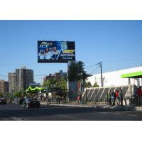 P8.92 SMD3535 Outdoor Advertising LED Display With Steel / Aluminum Led Cabinet Manufactures