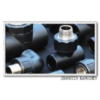 Buy cheap Socket Fitting, Injection Moulded Fittings, HDPE Fittings for Pipe Connecting from wholesalers
