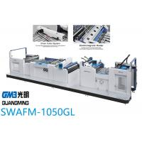 Servo Side Lay Automatic Lamination Machine With High Speed Separating System Manufactures