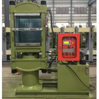 China High Efficiency EVA First Foraming Machine Sole Injection Molding Machine on sale