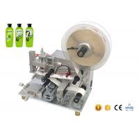 China Self Adhesive Labeling MachineStainless Steel on sale