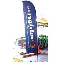 13 Feet Double Sided Blade Feather Flag Manufactures