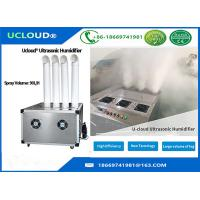 China Small Ultrasonic Humidifier 24L / Hour Low Power Consumption For Vegetables Storage on sale