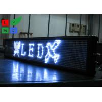 P10 White Color LED Sign Board , Net Cord Control LED Scrolling Message Board For Advertising Manufactures