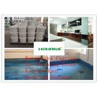 Highly Elastic Liquid Waterproof Spray Paint For Building Rooms Kitchen Roof Bathroom Basement Manufactures