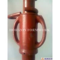 Euro Scaffolding Props 2.0-3.5m With Cast Iron Nut and Reinforced Outer Tube Manufactures