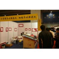 Photo decorate mat board pattern CNC cutter machine Manufactures