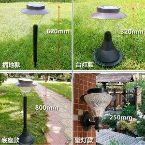 16 led the new optical garden light lawn lamp solar lamp, garden lamp Manufactures