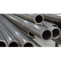 High Precision Round Hydraulic Cylinder Tube / Pipe Carbon Steel 0.5 - 25mm Manufactures