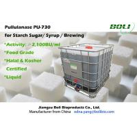 High ConcentrationFood Grade Pullulanase Enzyme PU - 730 For Starch Sugar 2100 BU / ml Manufactures