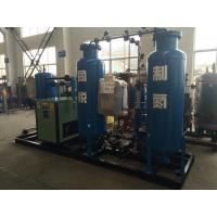 China Psa Nitrogen Generation System PSA Nitrogen Generator 1800*1400*1500 Mm on sale