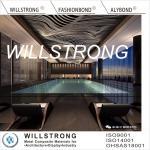 Customized 3003 Alloy 2.5MM Aluminum Ceiling Panels Irregular - Shaped Manufactures
