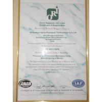 Shenzhen Veria Precision Technology Co.,Ltd Certifications