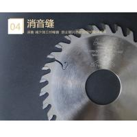 G5 Tooth Shape Grooving Saw Blade MDF Cutting Slitting Tungsten Carbide Tip Manufactures
